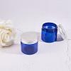 50g Empty PET Plastic Refillable Cream JarMRMJ-WH0054-03B-6