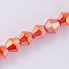 Glass Beads Strands X-EGLA-S056-2mm-13-1