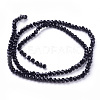 Faceted Round Glass Beads StrandsX-EGLA-J042-4mm-08-2
