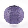 Paper Ball LanternX-AJEW-S070-01D-2