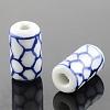 Handmade Porcelain BeadsX-PORC-A014-1-1