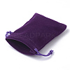 Rectangle Velvet Pouches TP-R022-5x7-08-1-3