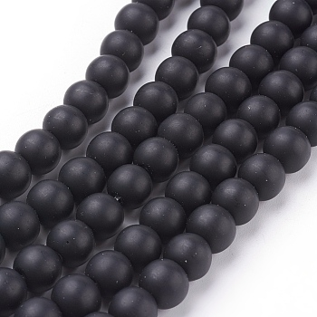 Synthetic Black Stone Beads Strands, Frosted, Round, Black, 8mm, Hole: 1mm; about 48pcs/strand, 16
